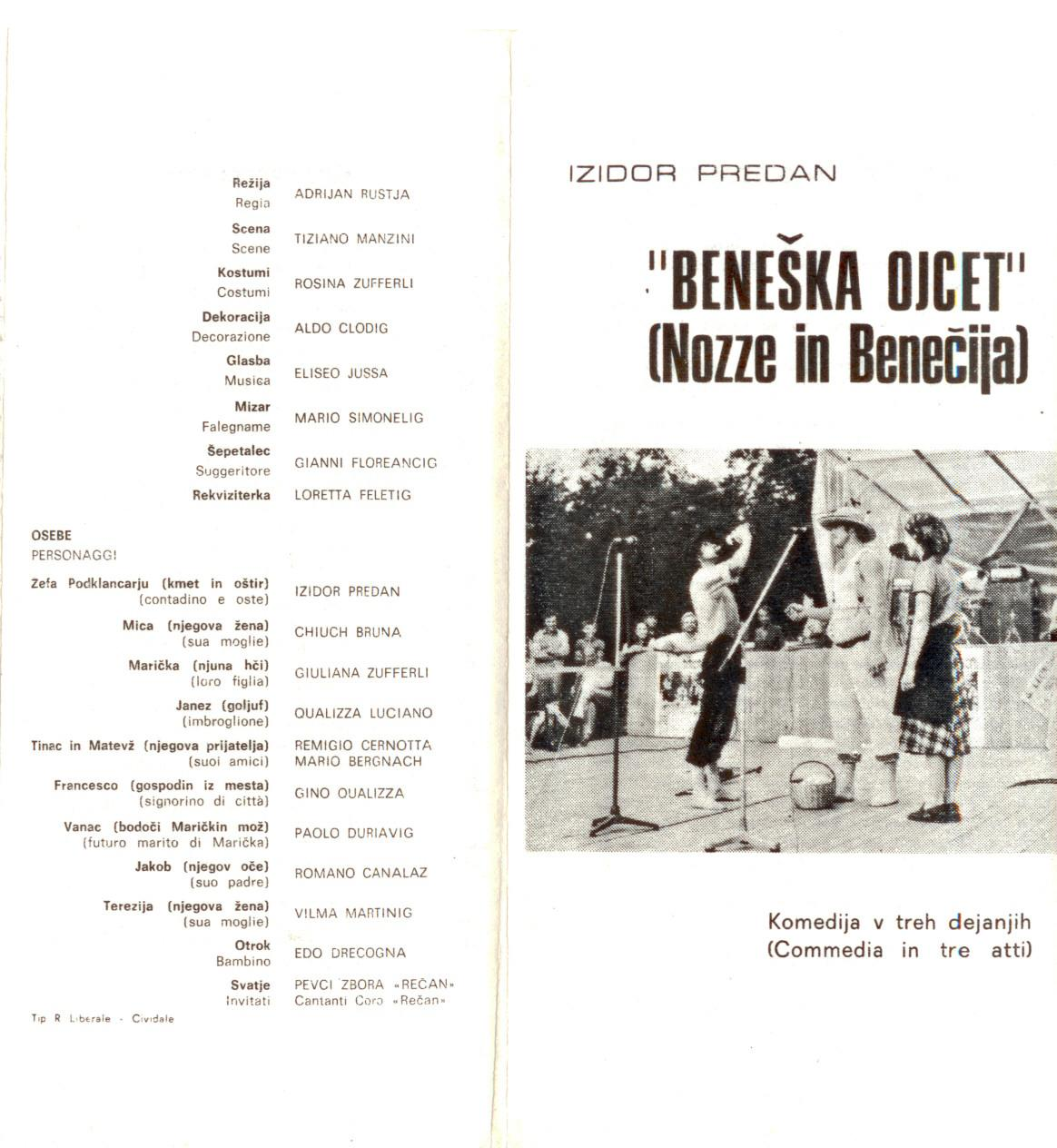 1976 - Beneska Ojcet - Vabilo 1