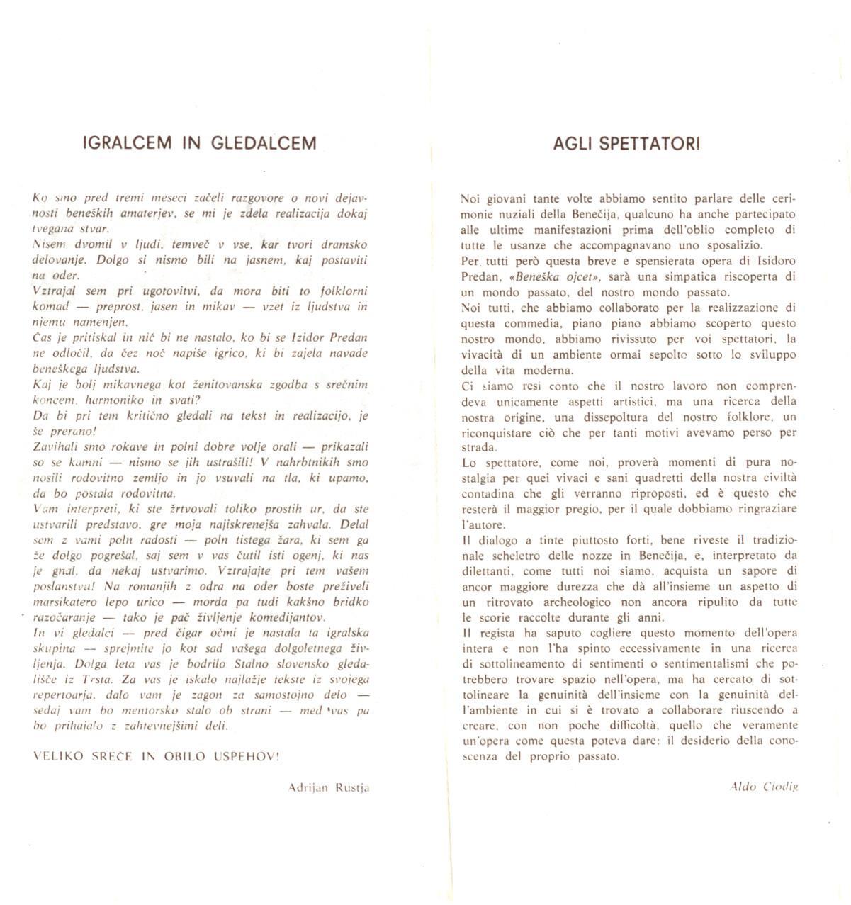 1976 - Beneska Ojcet - Vabilo 2