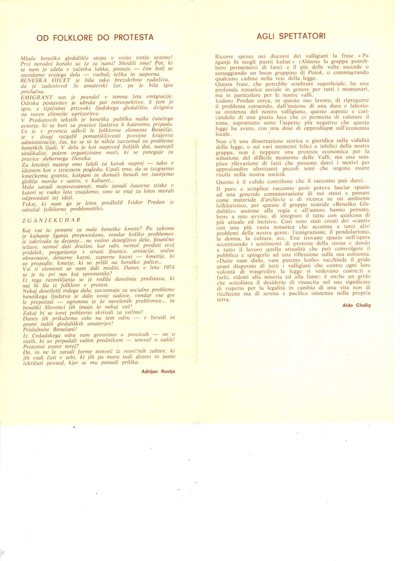1978 - Zganjari - Foglio sala 2