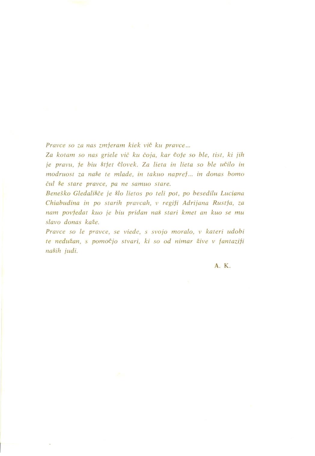 1982 - Same Pravce - Foglio di sala 2