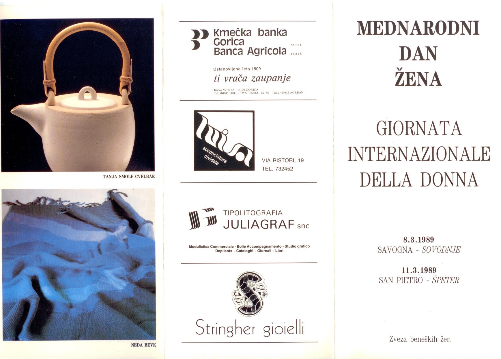 1989 - An setemberja sonce peče - Foglio di sala 1