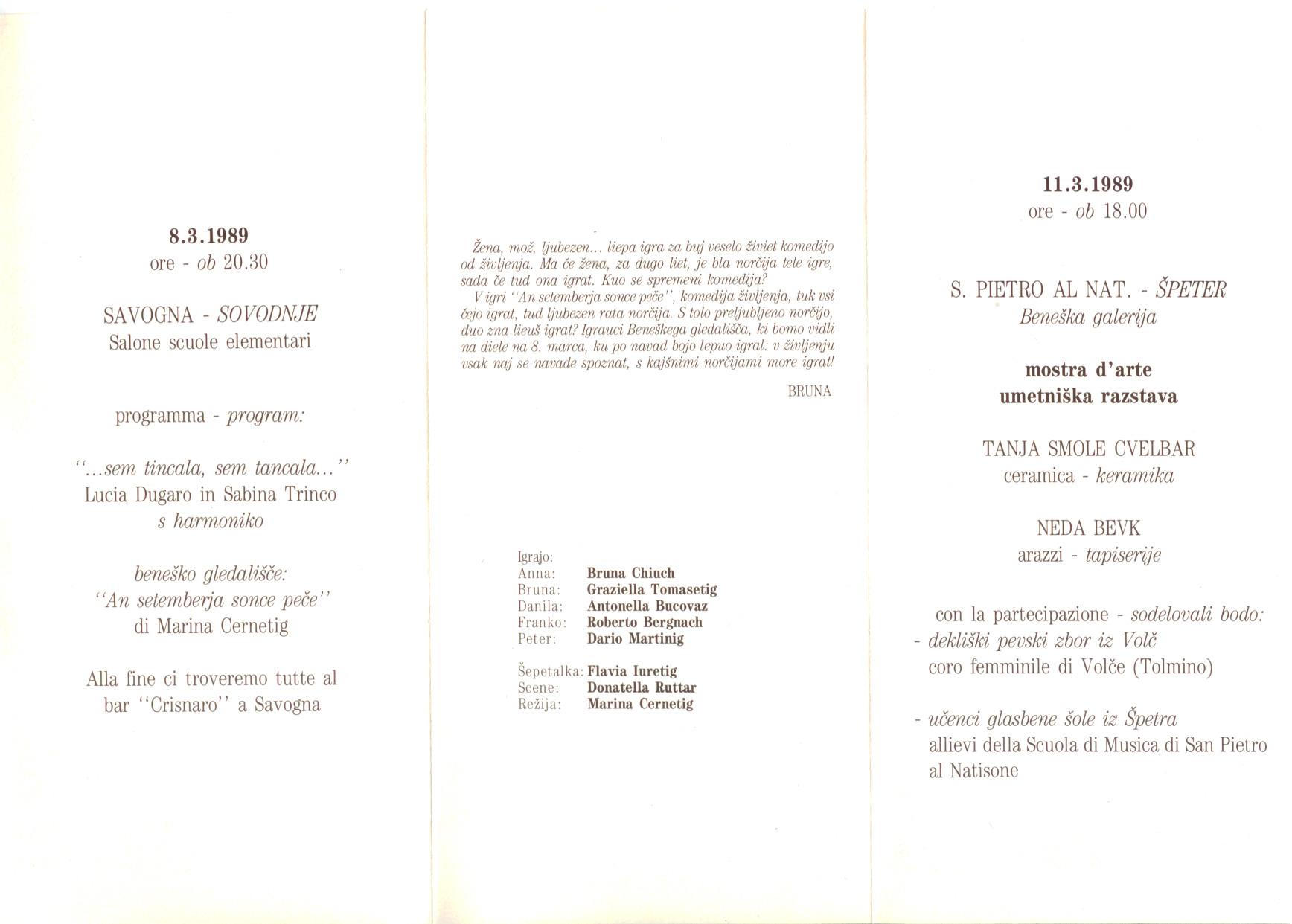 1989 - An setemberja sonce peče - Foglio di sala 2