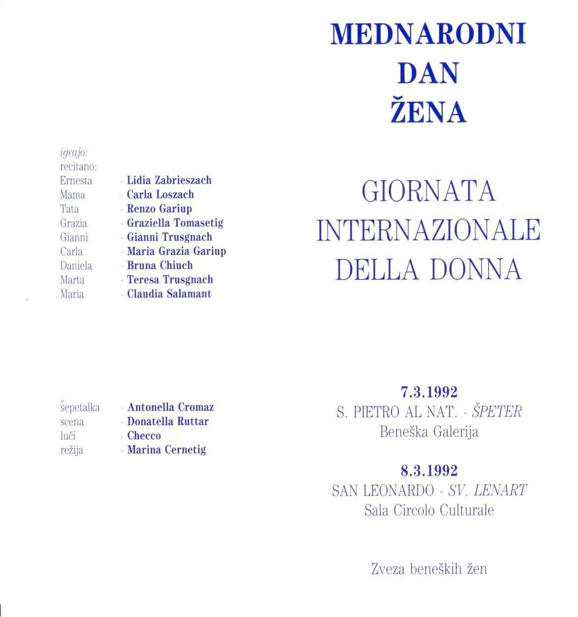 1992 - Kaki Cajti - Foglio di sala 1
