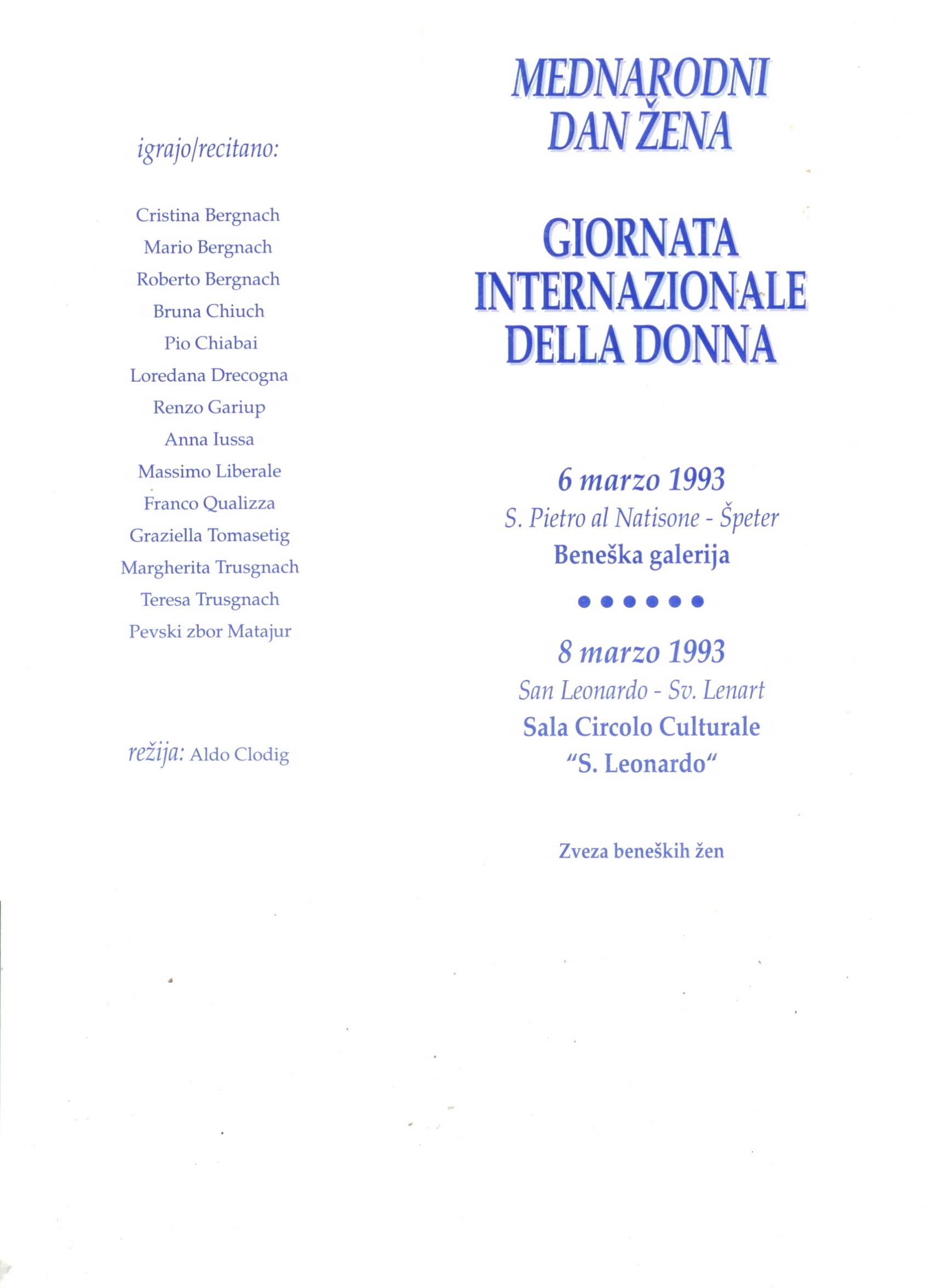 1993 -Vsega se ne mora pozgreti - Invito 1