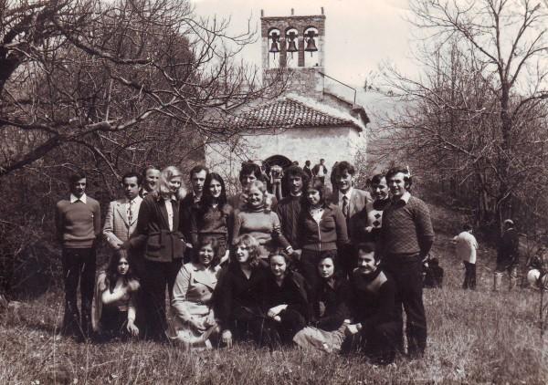 1975 ccaSv. Matijia