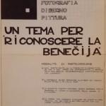 mostra concorso foto 1979