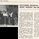 zbor recan 1974 v RAI TS