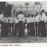 zbor recan 1975 Sv. Rok Skrutove