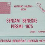 Senjam-1975