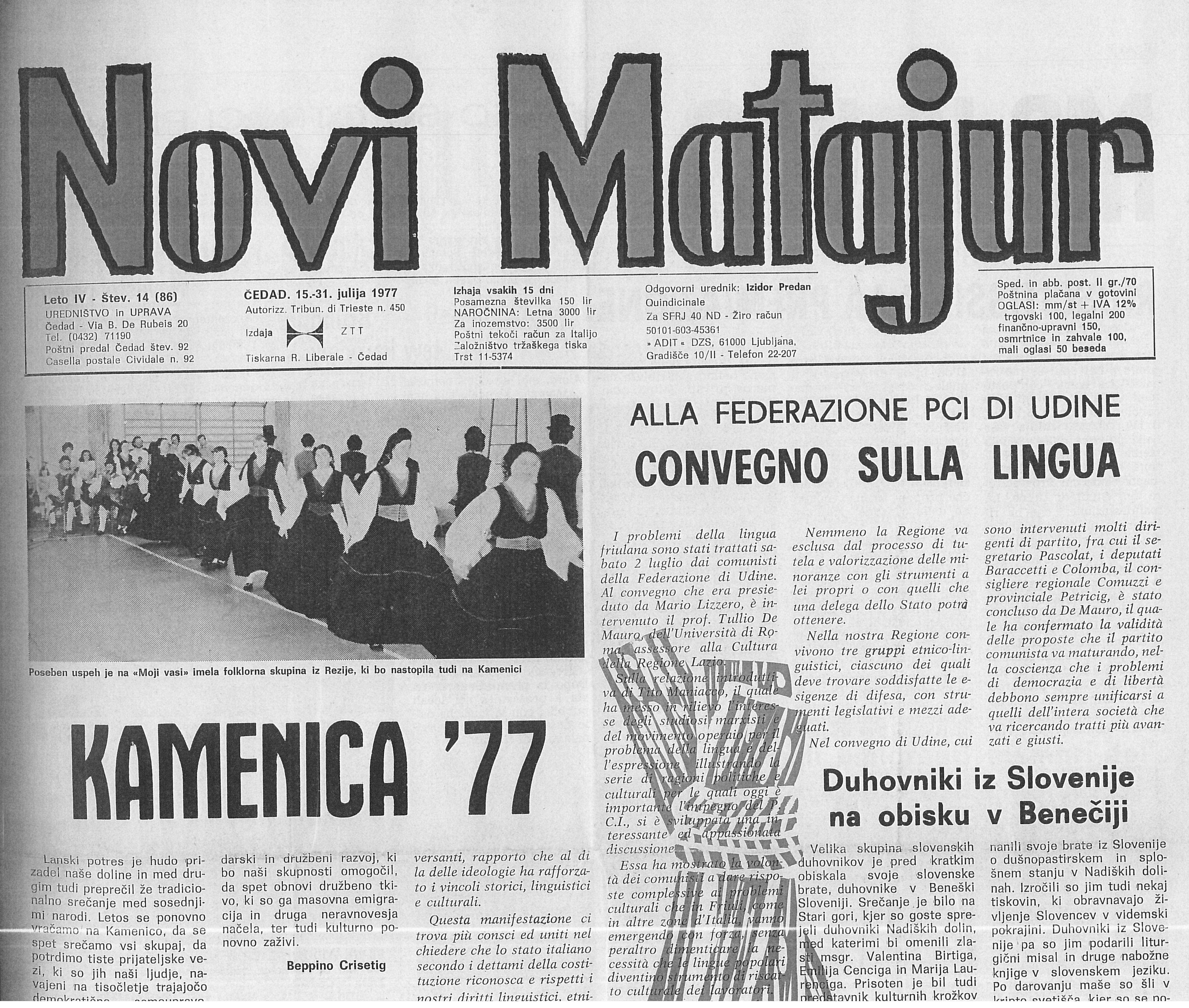 15-31.07.1977