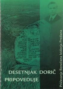 Desetnjak Doric pripoveduje